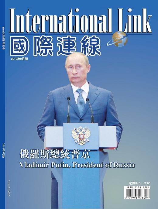 2012年9月