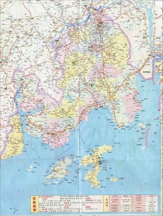台山市发展稳中向好 | 国际连线杂志图片