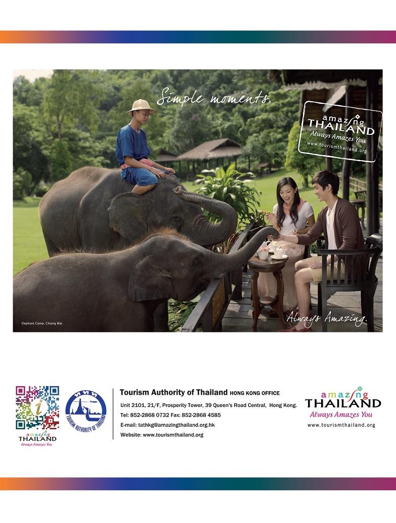 TAT 泰國旅遊局